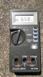 Maplin Precision GOLD M-776 DMM