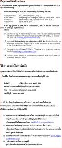 Pi Thai order