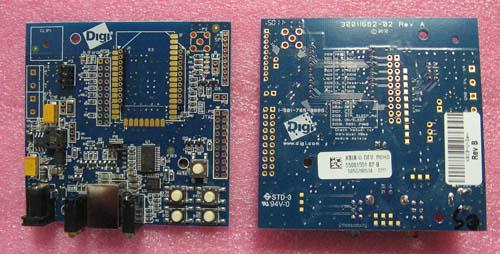 XBIB-U-DEV variant