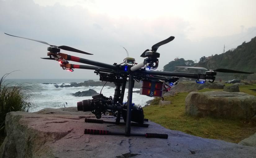 Drone kit -TarotT960