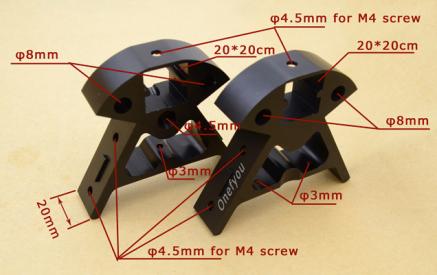 Aluminium Vertex Dimensions #1