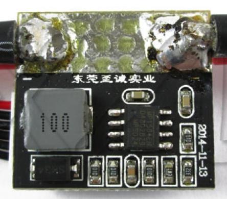 APM power module 3A v50 UBEC