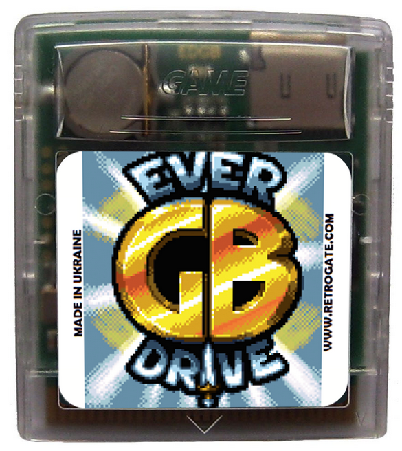 EverDrive_GB.png