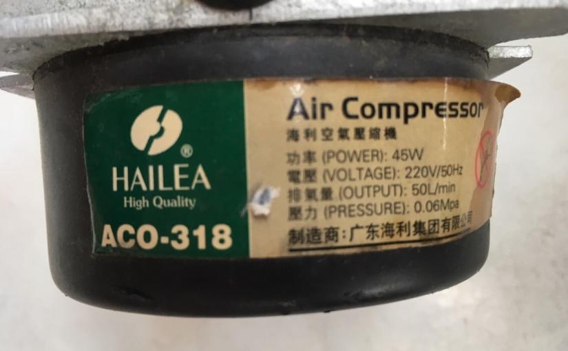 Hailea AOC-318